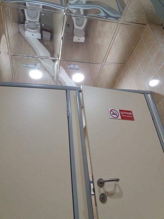 foto simpatiche il bagno proibito