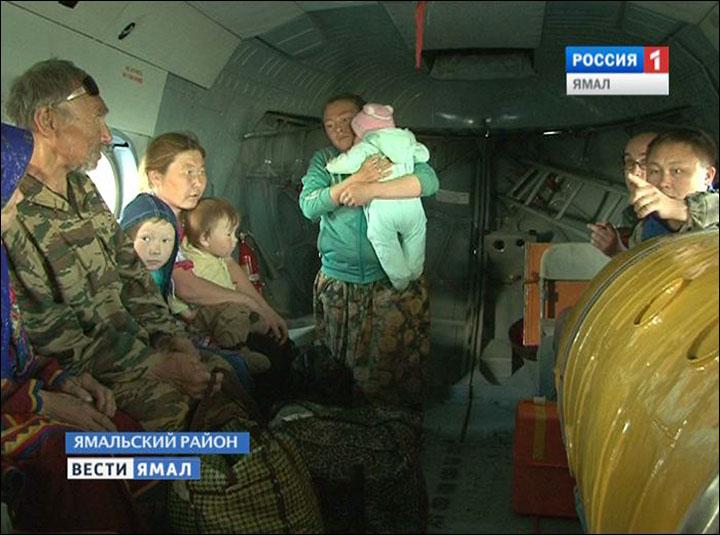 Siberian news
