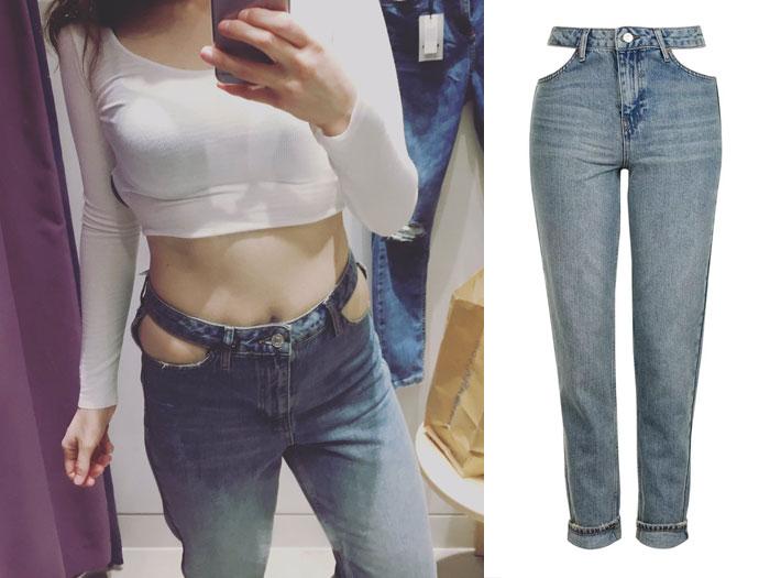 vestiti strani: jeans e prese d'aria discutibili